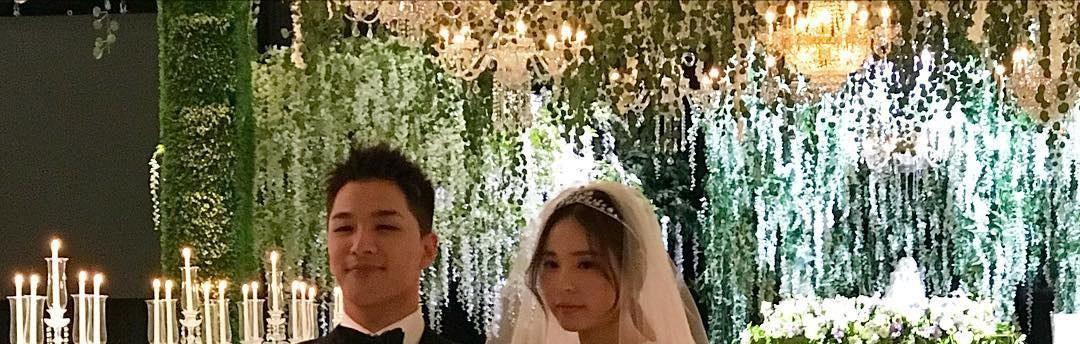 مراسم ازدواج  #مین_هیو_رین  و #ته_یانگ برگزار شد
