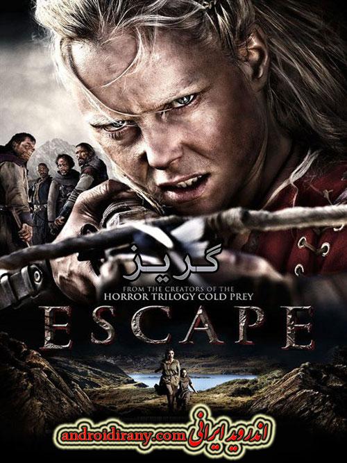دانلود فیلم دوبله فارسی گریز Escape 2012