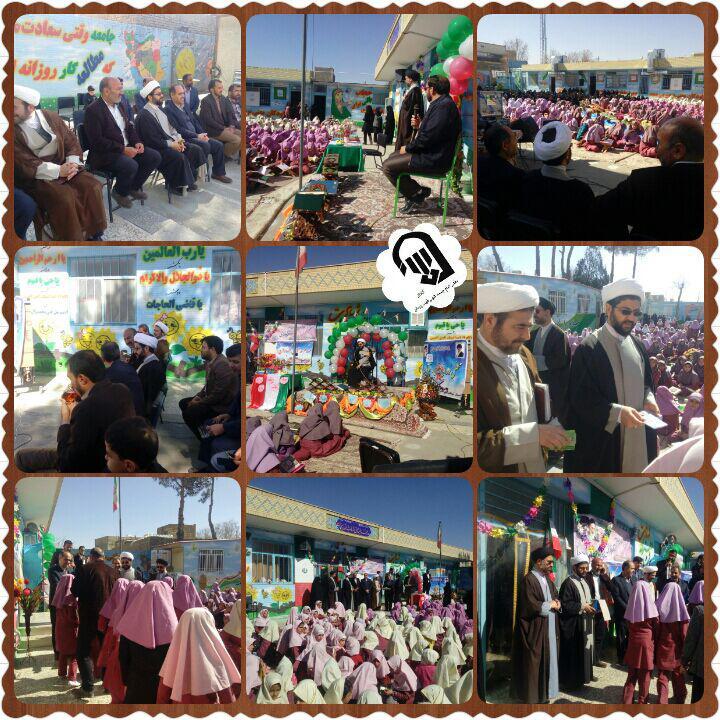 حضور امام جمعه محترم شهر قهدریجان ،مسئولین بخش قهدریجان در مدرسه شهادت و مراسم قرانی این مدرسه و اه