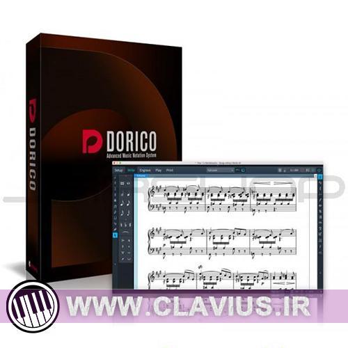 دانلود رایگان نرم افزار آهنگسازی Steinberg Dorico v1.1
