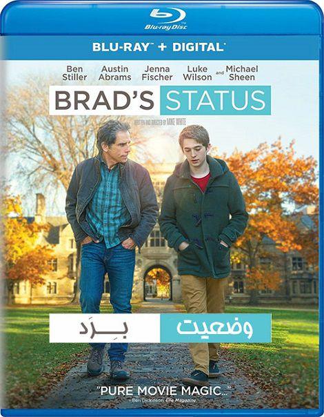 دانلود فیلم وضعیت برد Brad's Status 2017 دوبله فارسی