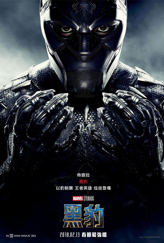 Black%20Panther%202018.5 1 دانلود فیلم Black Panther 2018 : کیفیت ۳D 1080p Bluray با حجم ۲۳ گیگابایت اضافه شد
