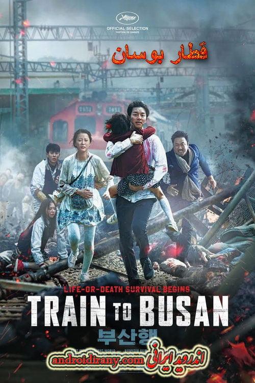 دانلود فیلم دوبله فارسی قطار بوسان Train to Busan 2016