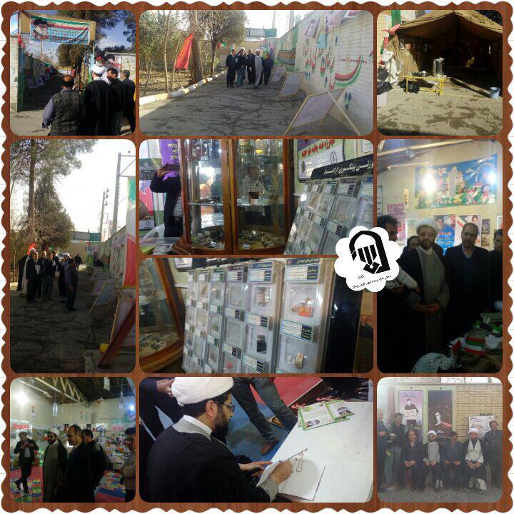 بازدید امام جمعه محترم شهر قهدریجان از نمایشگاه نه به اعتیاد و نوشتن یادگاری در دفتر نمایشگاه