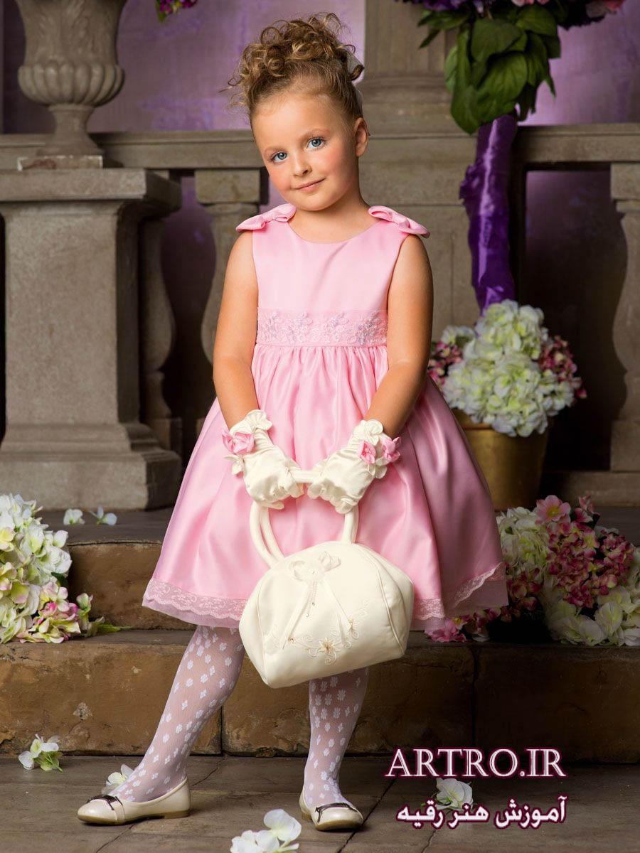 مدلهای لباس مجلسی دختربچه ها