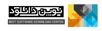برنامه ها | مرجع دانلود نرم افزار فارسی