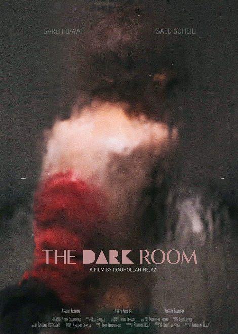 دانلود فیلم اتاق تاریک