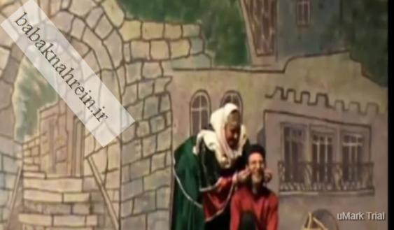 دانلود نمایش کامل بختور صمد ممد اجرای باکو