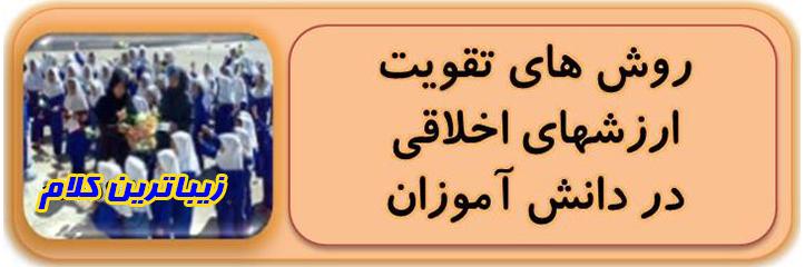 تصویر : http://rozup.ir/view/2381107/141.jpg