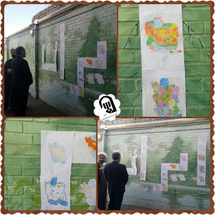 نقاشی تعدادی از دانش اموزان از نقشه ایران به صورت حفظی و بازدید امام جمعه محترم شهر قهدریجان و بخشد�