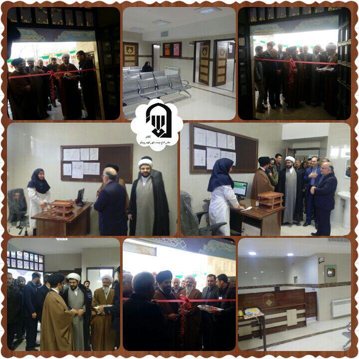 افتتاح و بهره برداری از ساختمان خیرساز مرکز بهداشتی اهل بیت (علیهم السلام) با حضور مسئولین شهرستان �