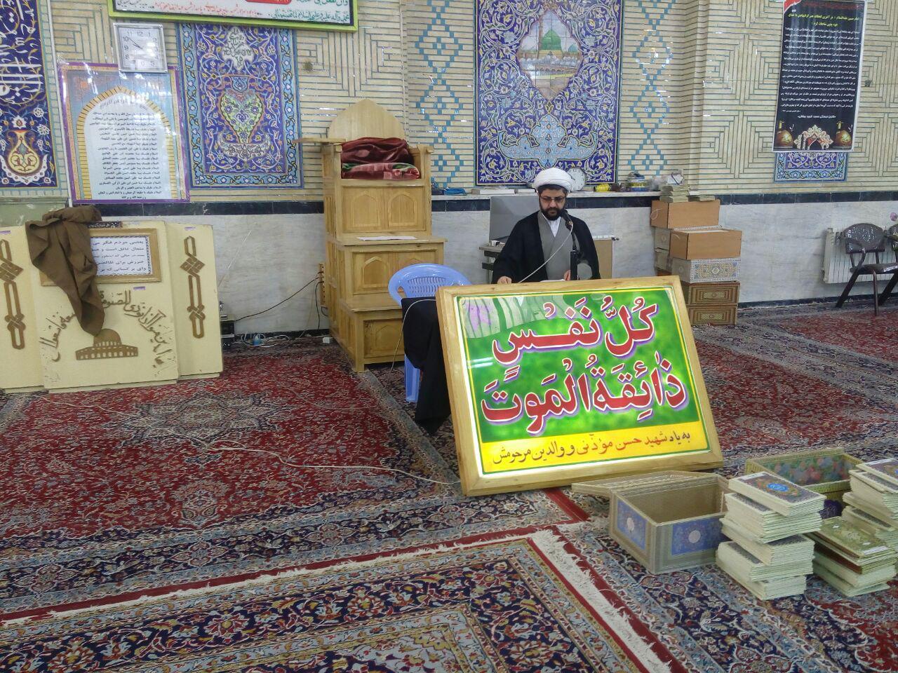 حضور و سخنرانی امام جمعه محترم شهر قهدریجان در مراسم مادر شهید حاجیه خانم مرادی در مسجد شهید بهشتی