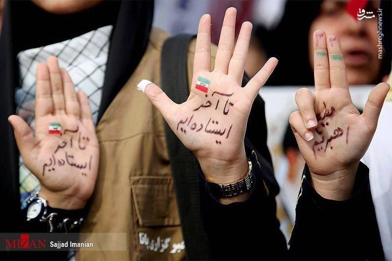 حضور گسترده مردم در راهپیمایی 22 بهمن ماه 1357