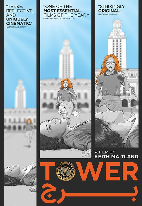 دانلود انیمیشن برج Tower 2016 دوبله فارسی