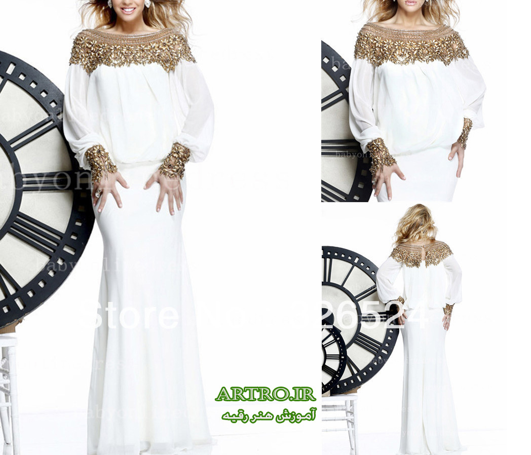 لباس مجلسی بلند زنانه ترکیه,