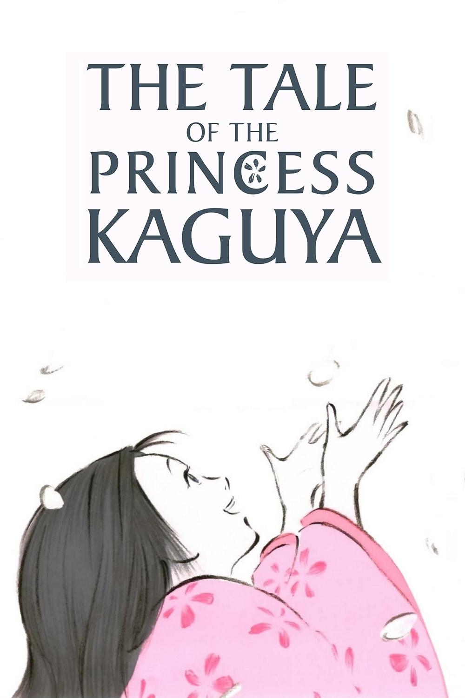 انیمیشن پرنسس کاگویا The Tale of the Princess Kaguya