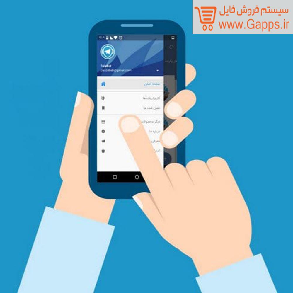افزایش واقعی ممبر ایرانی کانال تلگرام