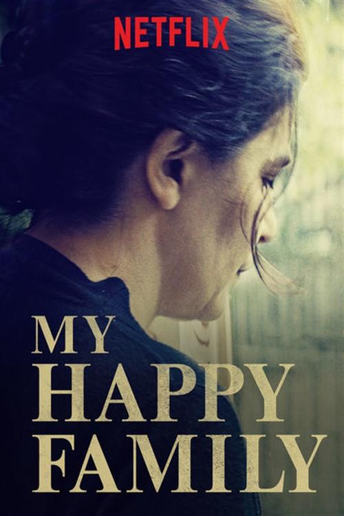دانلود فیلم My Happy Family 2017