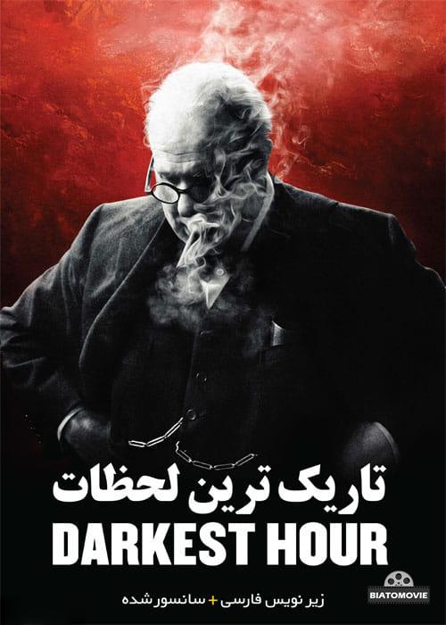 دانلود فیلم Darkest Hour 2017 تاریک ترین لحظات با زیرنویس فارسی
