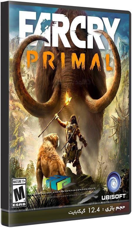 دانلود بازی Far Cry Primal برای کامپیوتر – نسخه کامل با تمامی آپدیت و DLC ها