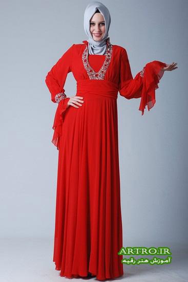 مدلهای لباس مجلسی بلند پوشیده