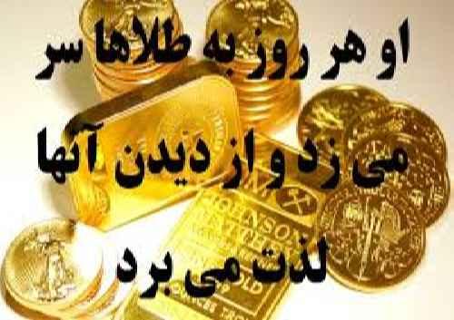 اموزش 5 گام طلایی پولسازی