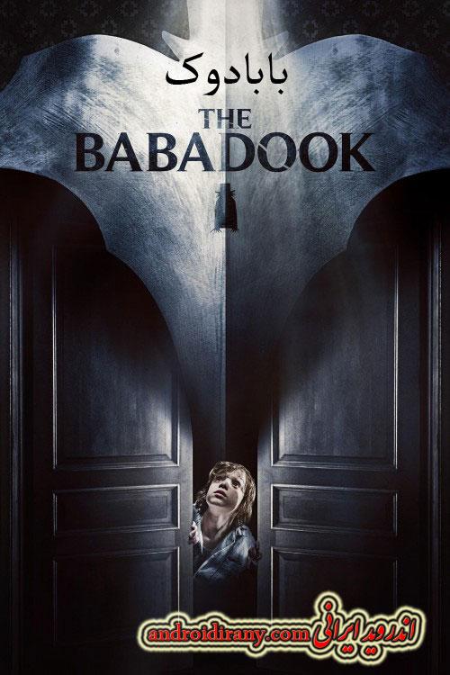 دانلود فیلم دوبله فارسی بابادوک The Babadook 2014