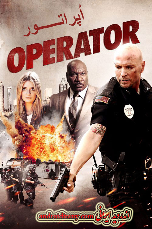 دانلود فیلم دوبله فارسی اپراتور Operator 2015