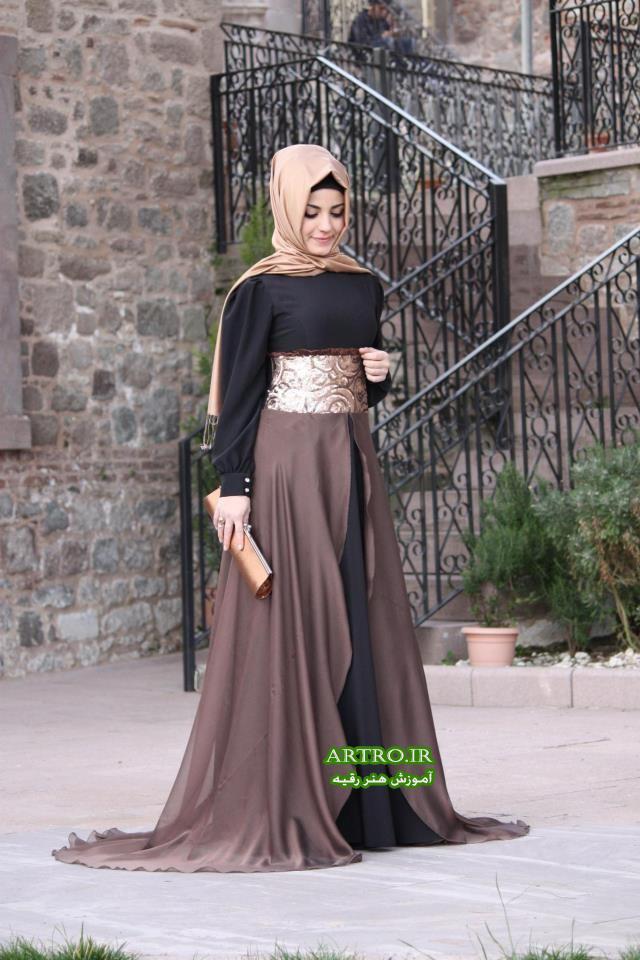 مدل لباس مجلسی بلند و پوشیده زنانه دخترانه 2018