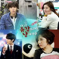 دانلود سریال کره ای 2015 My Unfortunate Boy..friend