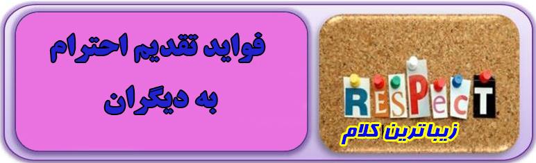 تصویر :http://rozup.ir/view/2454692/4400176049.jpg