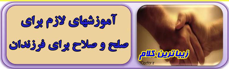 تصویر :http://rozup.ir/view/2454793/5218475341.jpg