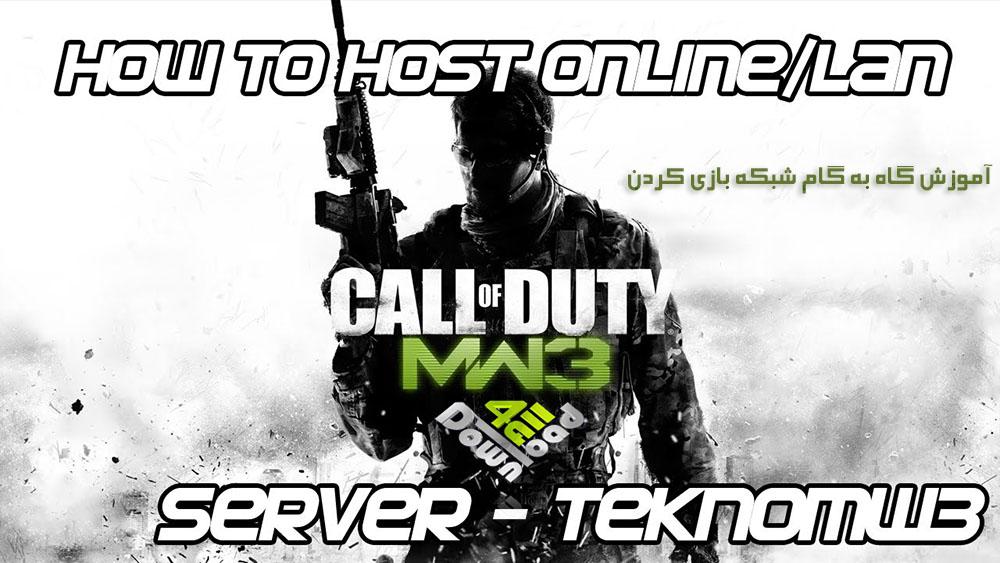 آموزش شبکه بازی کردن بازی Call of Duty: MW3