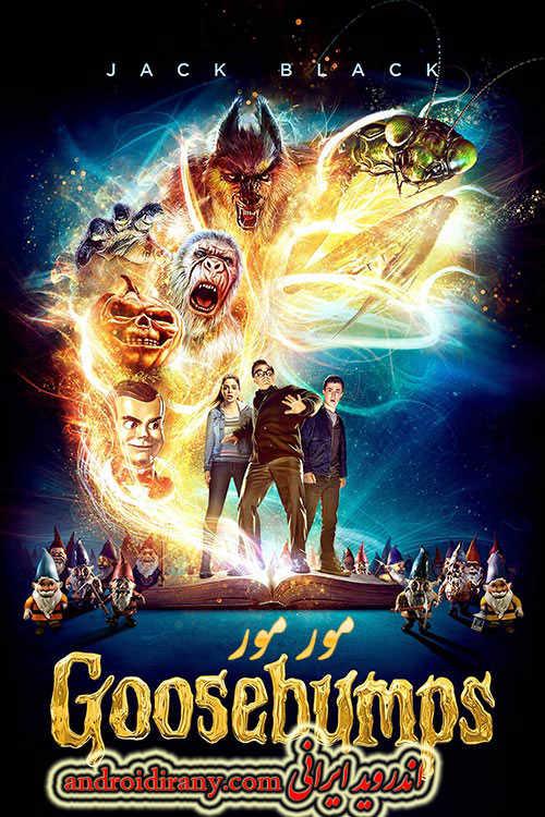 دانلود فیلم دوبله فارسی مور مور Goosebumps 2015