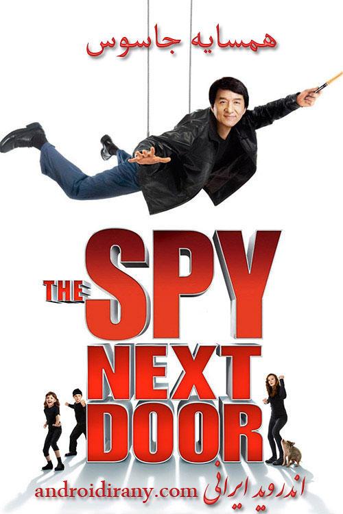 دانلود فیلم دوبله فارسی همسایه جاسوس The Spy Next Door 2010
