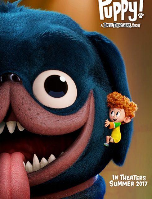 انیمیشن پاپی 2017 Puppy