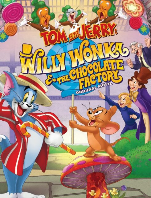 انیمیشن تام و جری: ویلی وونکا و کارخانه شکلات2017