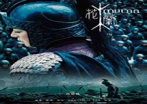 دانلود فیلم خارجی مولان ظهور یک جنگجو Mulan Rise Of A Warrior 2009