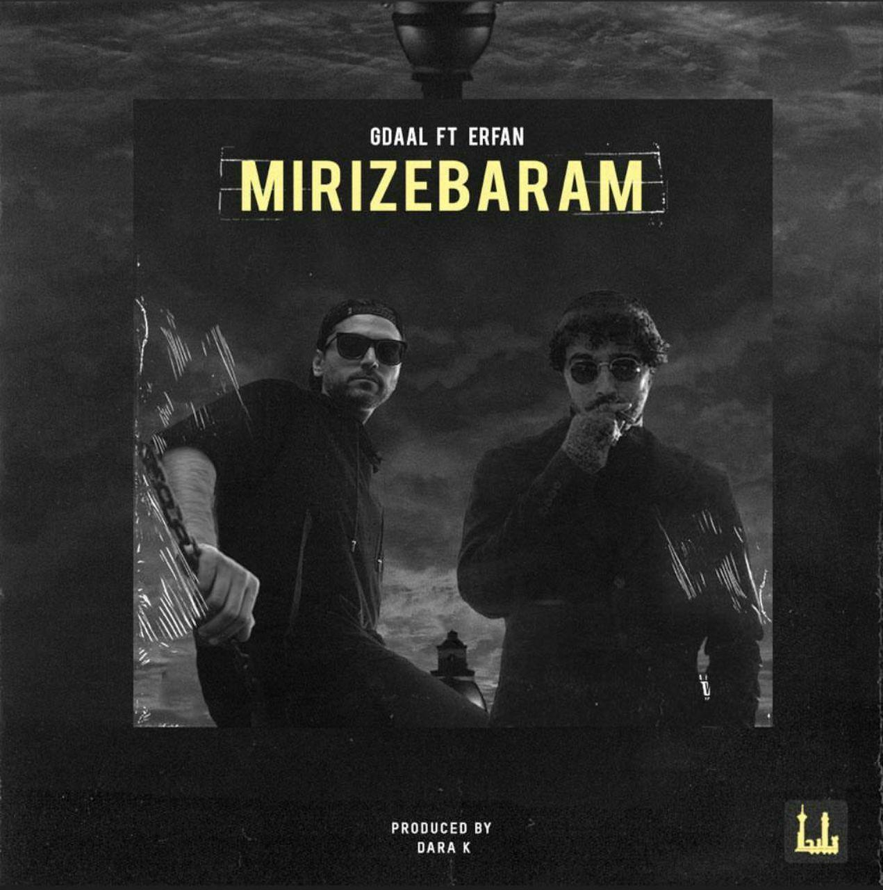 دانلود موزیک جدید جیدال به نام میریزه برام با همکاری عرفان