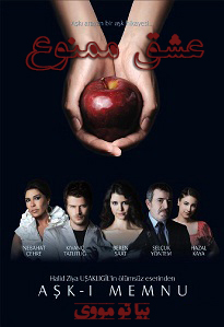 دانلود سریال ترکی عشق ممنوع با دوبله فارسی