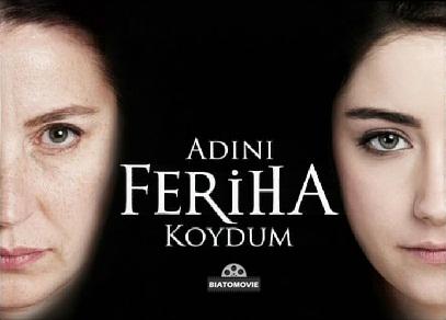 سریال ترکی فریحا با دوبله فارسی
