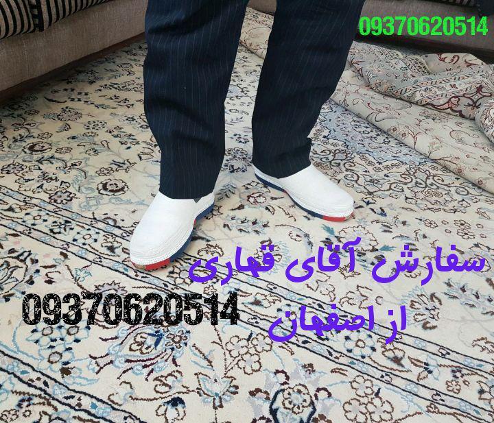 سفارش مشتری فروشگاه گیوه کرد . از استان اصفهان
