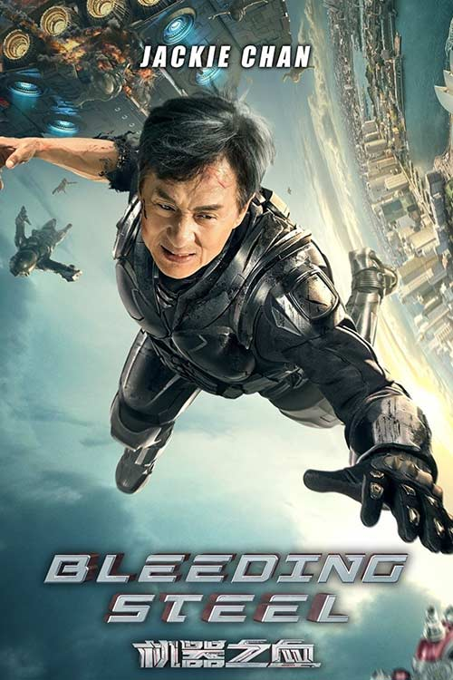 دانلود فیلم Bleeding Steel 2017