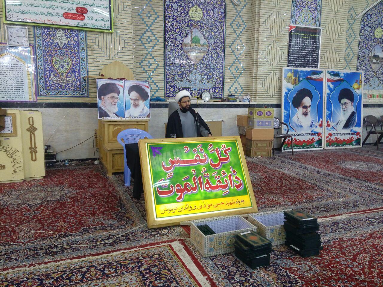 مراسم شهدای گمنام در مسجد شهید بهشتی با حضور و سخنرانی امام جمعه محترم شهر قهدریجان و مسئولین شهرست