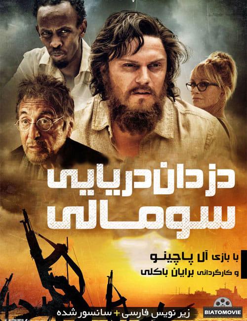 دانلود فیلم The Pirates of Somalia 2017 دزدان دریایی سومالی