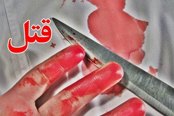 وکیل قتل در مشهد + مشاوره رایگان
