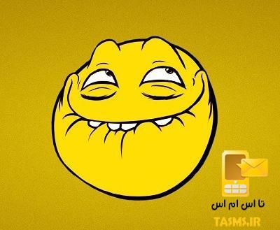 جوک خنده دار تلگرامی 97