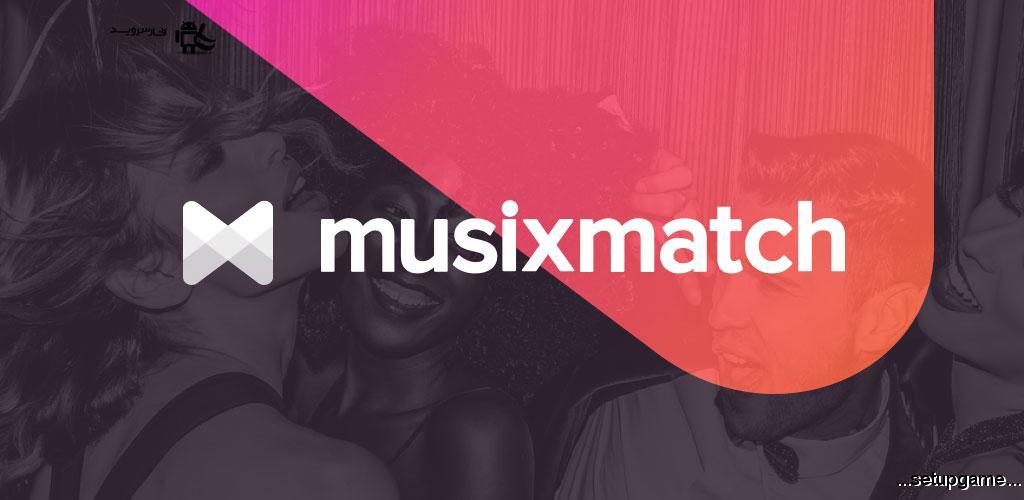 دانلود musixmatch lyrics 7.0.4 – موزیک پلیر با امکان نمایش متن اندروید + پرمیوم