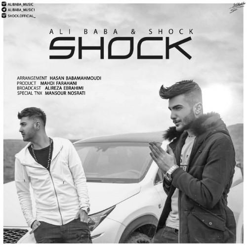 آهنگ جدید علی بابا به نام شوک