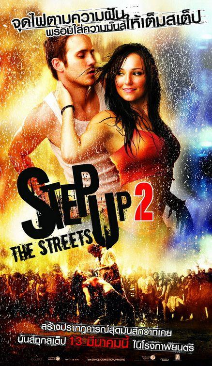 Step%20Up%202%20The%20Streets%202008.2 1 دانلود فیلم Step Up 2: The Streets 2008